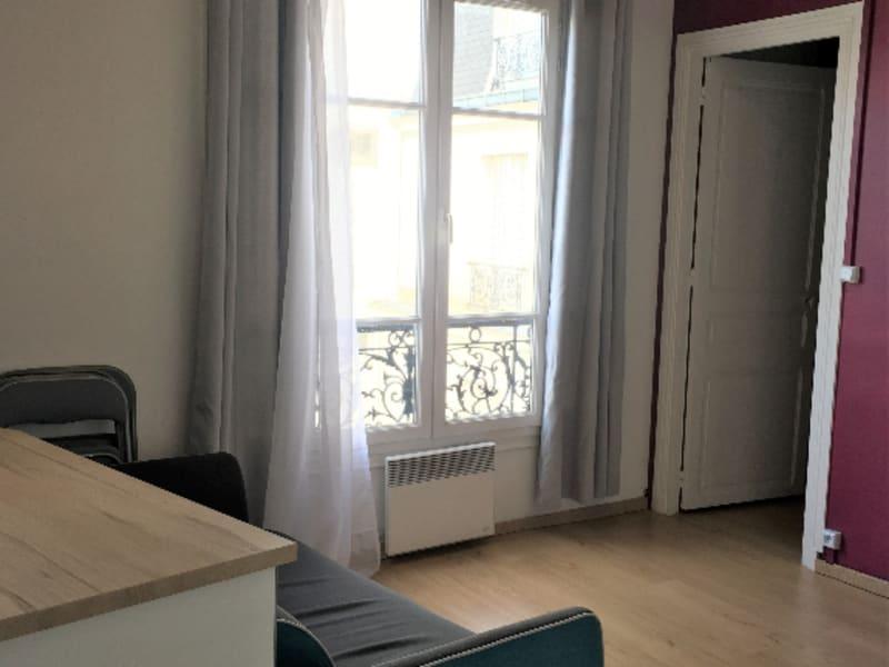 Location appartement Paris 15ème 1150€ CC - Photo 2