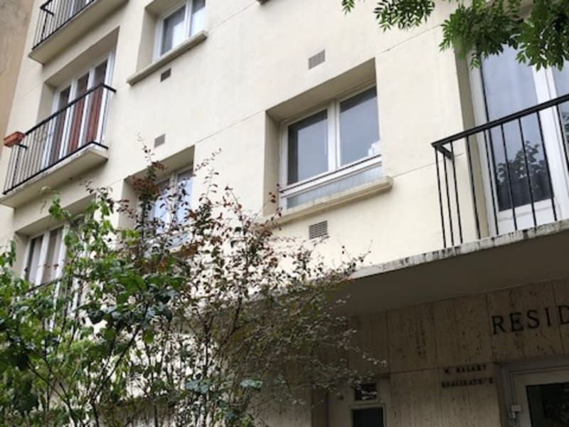 Rental apartment Gentilly 850€ CC - Picture 8