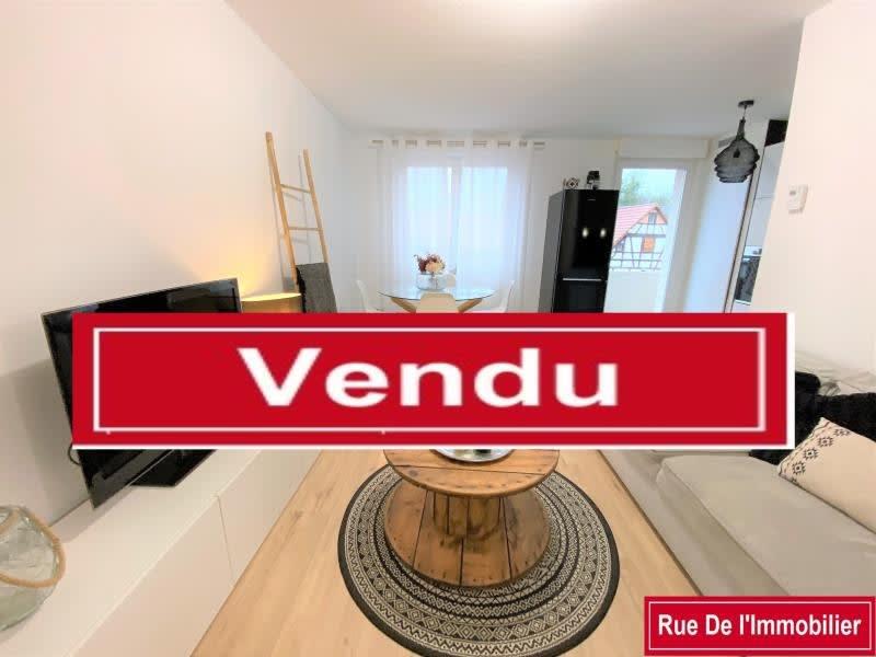 Vente appartement Haguenau 165000€ - Photo 1