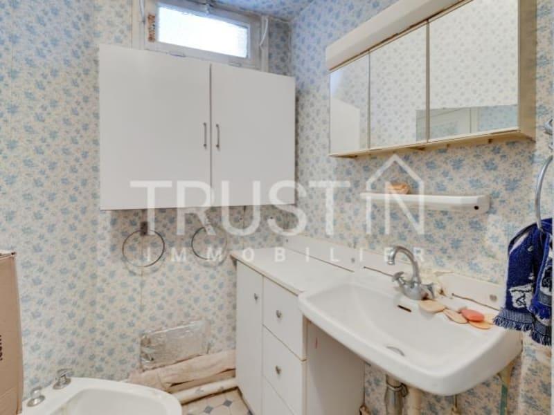 Vente appartement Paris 15ème 595000€ - Photo 8