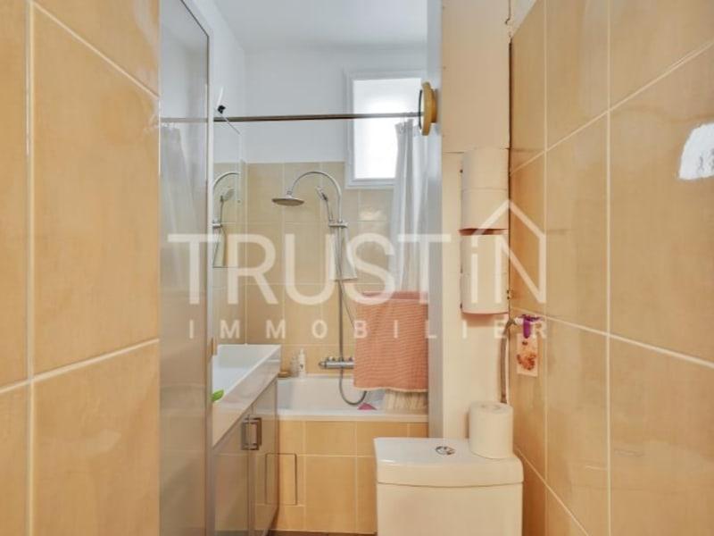 Vente appartement Paris 15ème 470000€ - Photo 8