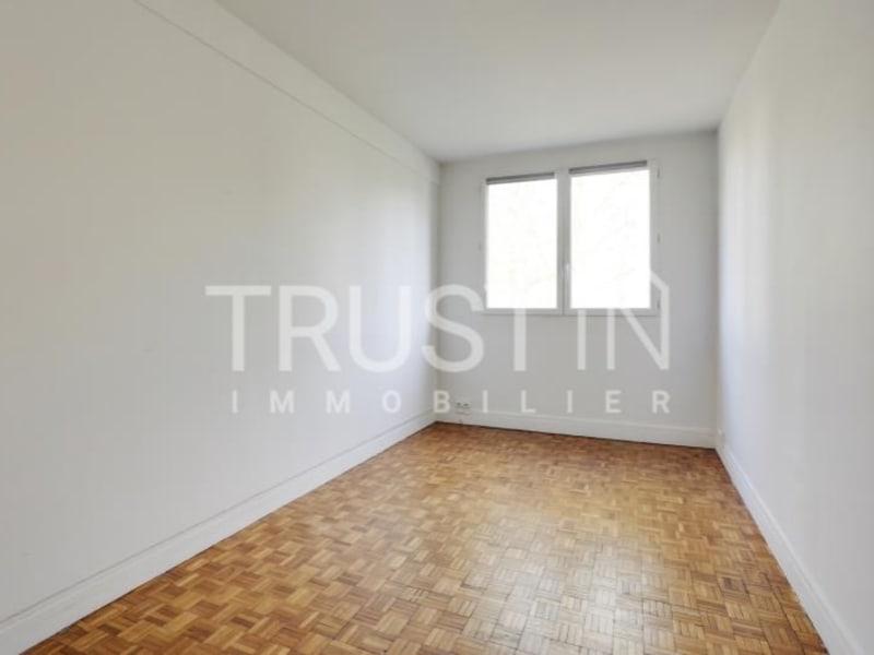 Vente appartement Paris 15ème 585000€ - Photo 6