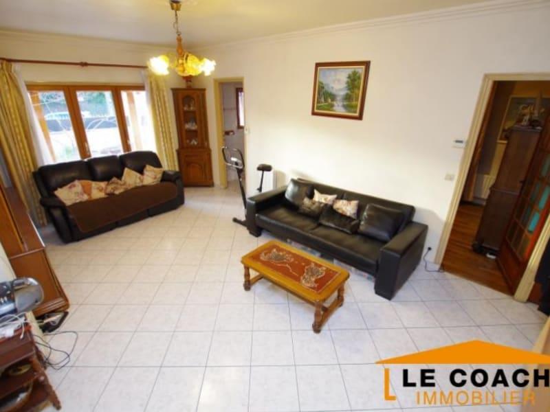 Vente maison / villa Clichy sous bois 357000€ - Photo 1