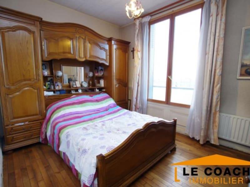 Vente maison / villa Clichy sous bois 357000€ - Photo 2
