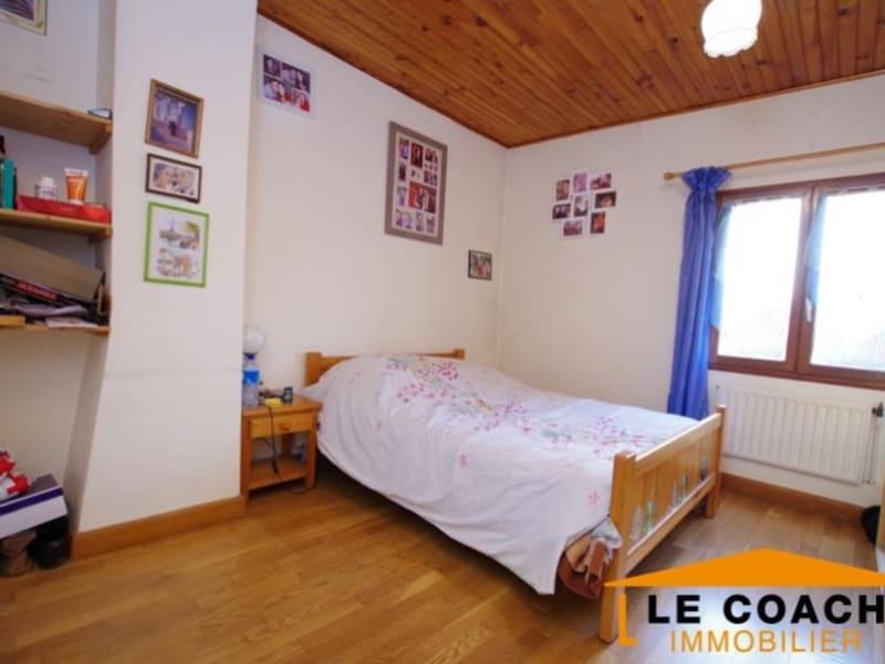 Vente maison / villa Clichy sous bois 357000€ - Photo 3