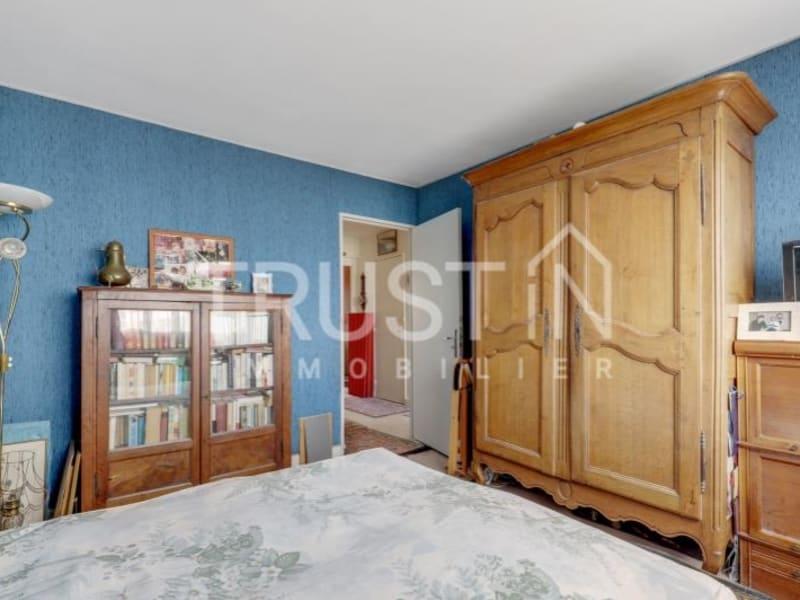 Vente appartement Paris 15ème 1230000€ - Photo 12