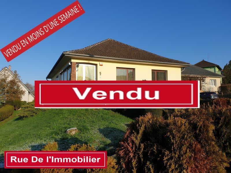 Vente maison / villa Gundershoffen 233000€ - Photo 1