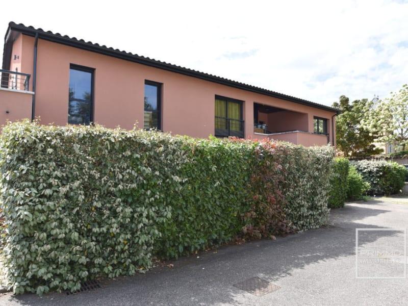 Vente appartement Lissieu 320000€ - Photo 10