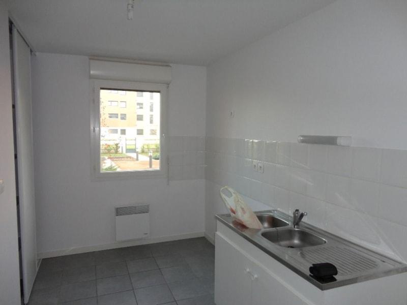 Rental apartment Colomiers 695€ CC - Picture 2
