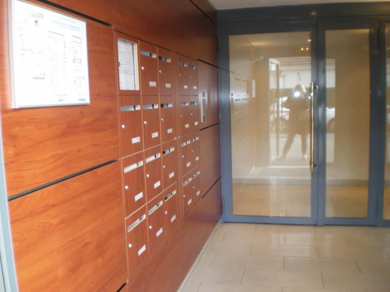 Vente appartement Villiers le bel 119000€ - Photo 5