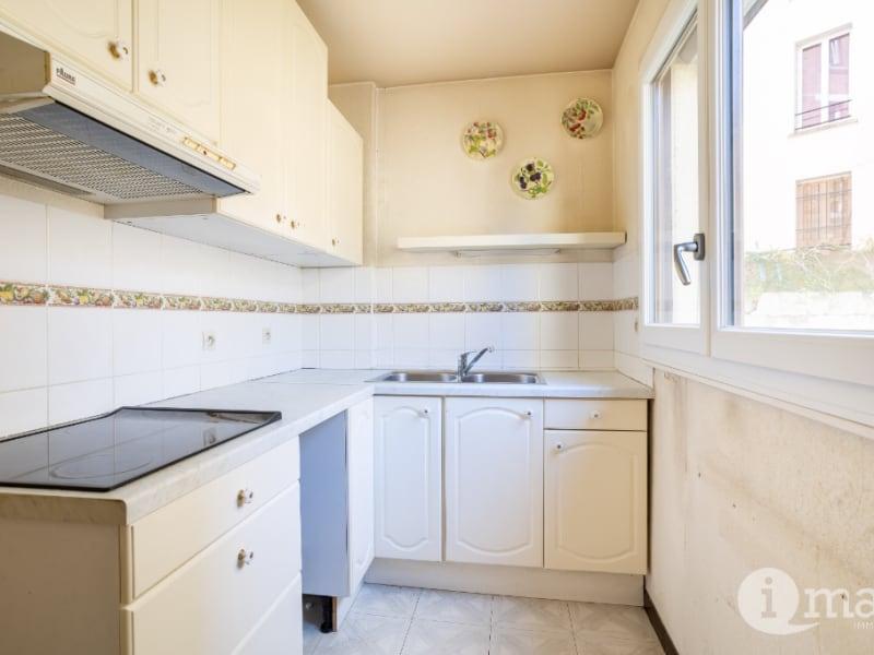 Sale apartment Paris 18ème 635000€ - Picture 4