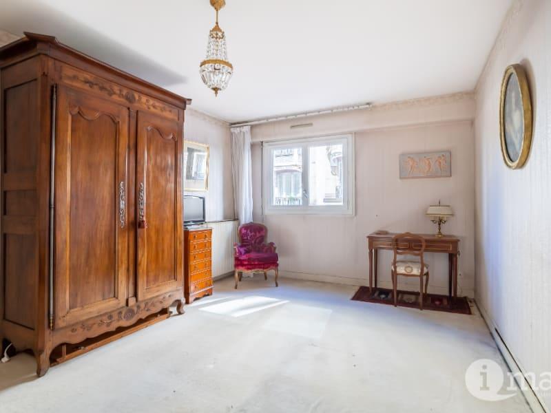 Sale apartment Paris 18ème 635000€ - Picture 5
