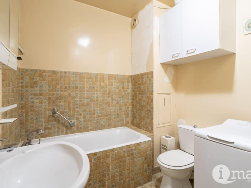 Sale apartment Paris 18ème 635000€ - Picture 6