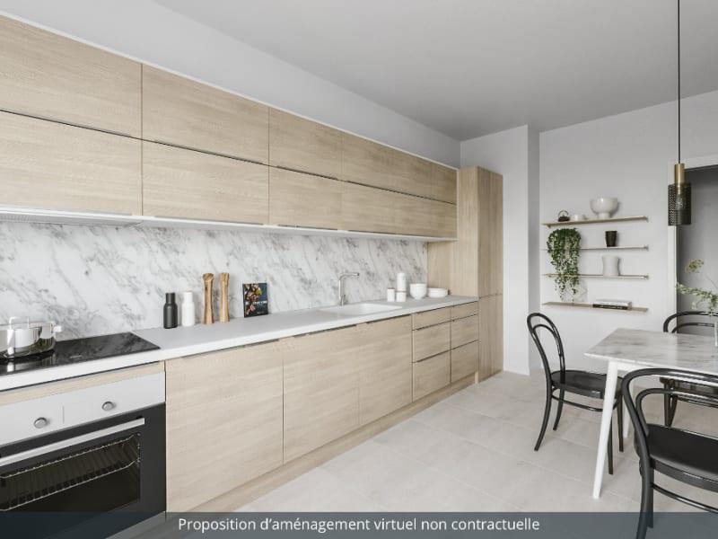 Vente maison / villa Noisy le grand 455000€ - Photo 2