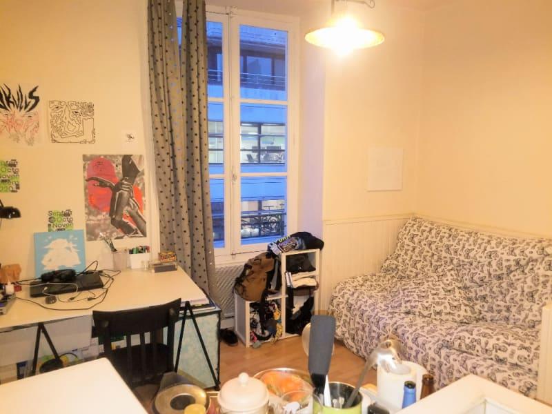 Vente appartement Nantes 81000€ - Photo 3