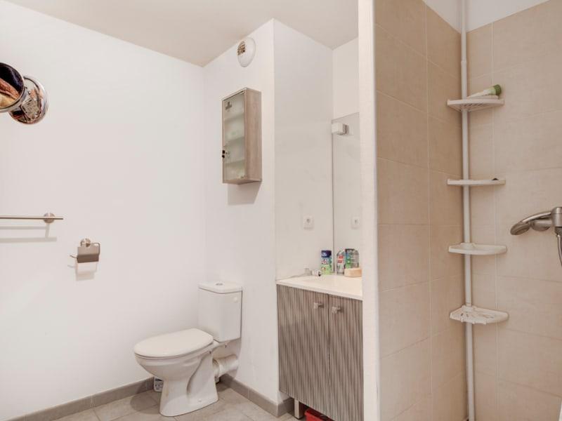 Verkauf wohnung Toulouse 125000€ - Fotografie 6
