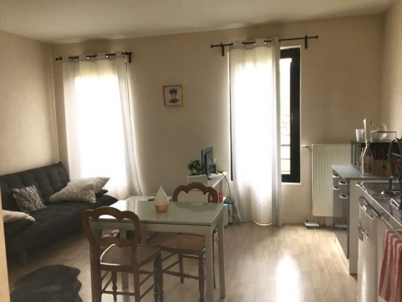 Vente appartement Dijon 88150€ - Photo 1