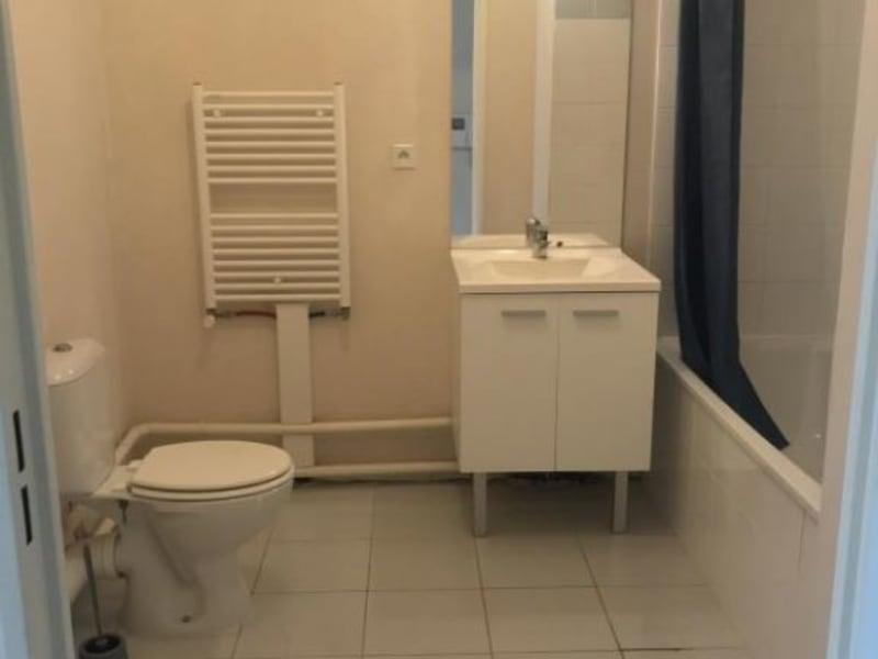 Vente appartement Dijon 88150€ - Photo 6