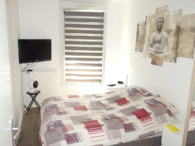 Vendita appartamento Ste genevieve des bois 299900€ - Fotografia 7