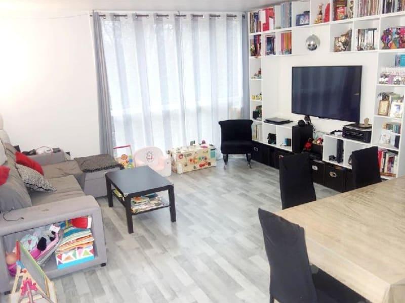 Vendita appartamento St michel sur orge 195000€ - Fotografia 1