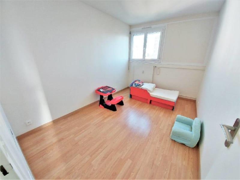 Location appartement Meaux 842€ CC - Photo 5