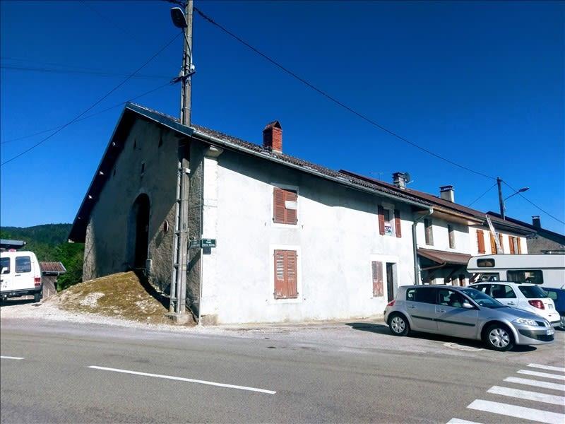 Vente maison / villa Echallon 99000€ - Photo 1
