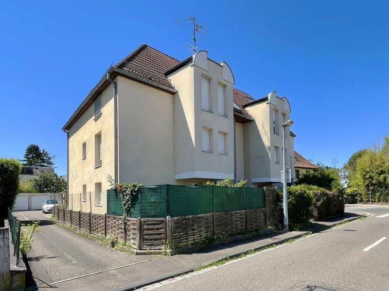 Vente appartement Strasbourg 133500€ - Photo 1