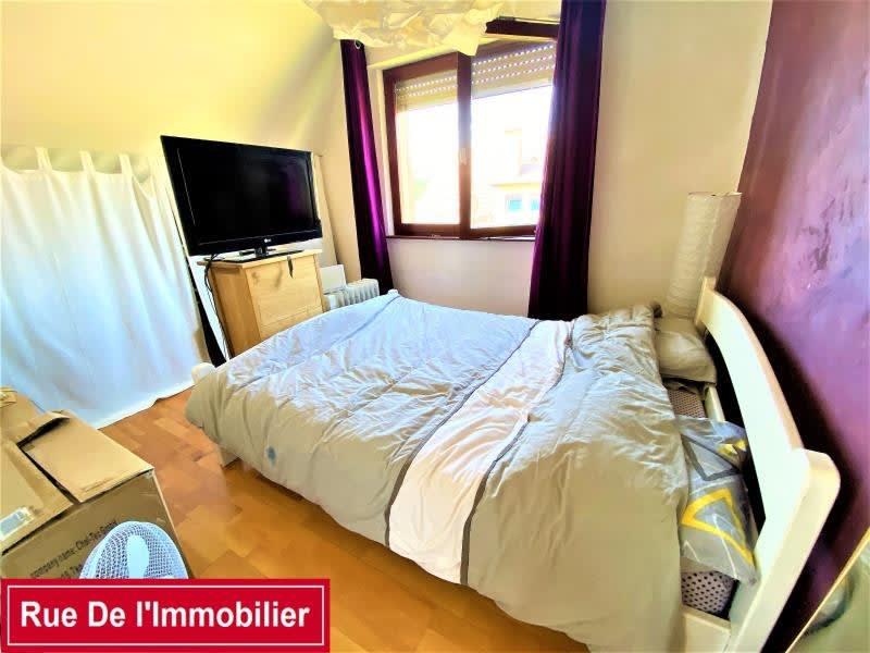 Sale apartment Wasselonne 144450€ - Picture 6