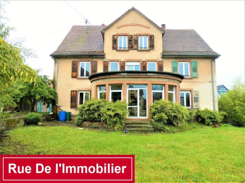 Sale house / villa Ingwiller 255 600€ - Picture 1