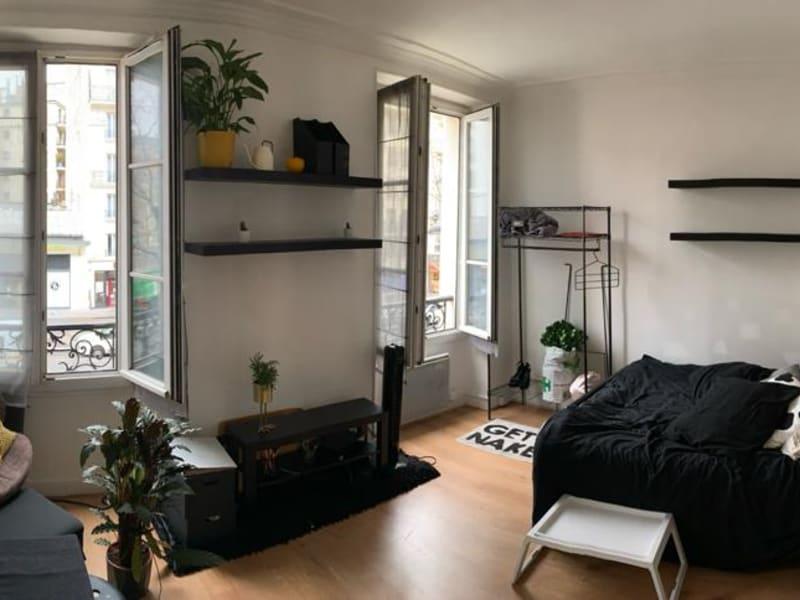 Location appartement Paris 7ème 793€ CC - Photo 2