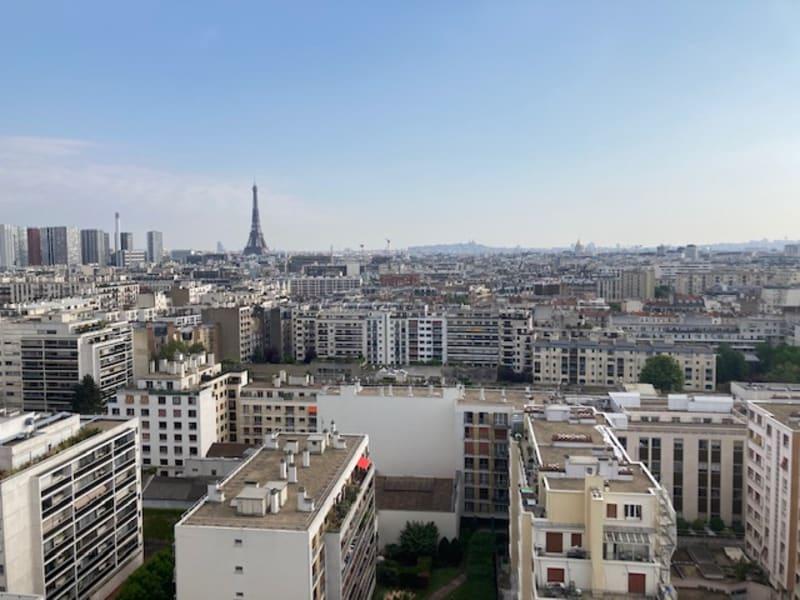 Appartement Paris 2 pièces -  rue Lecourbe 75015