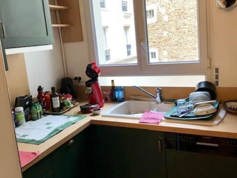 Vente appartement Paris 17ème 722000€ - Photo 4