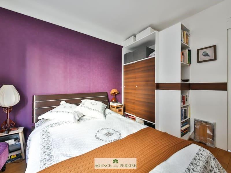 Vente appartement Paris 17ème 895000€ - Photo 5