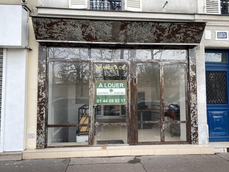 Location local commercial Paris 15ème 1495€ HC - Photo 1