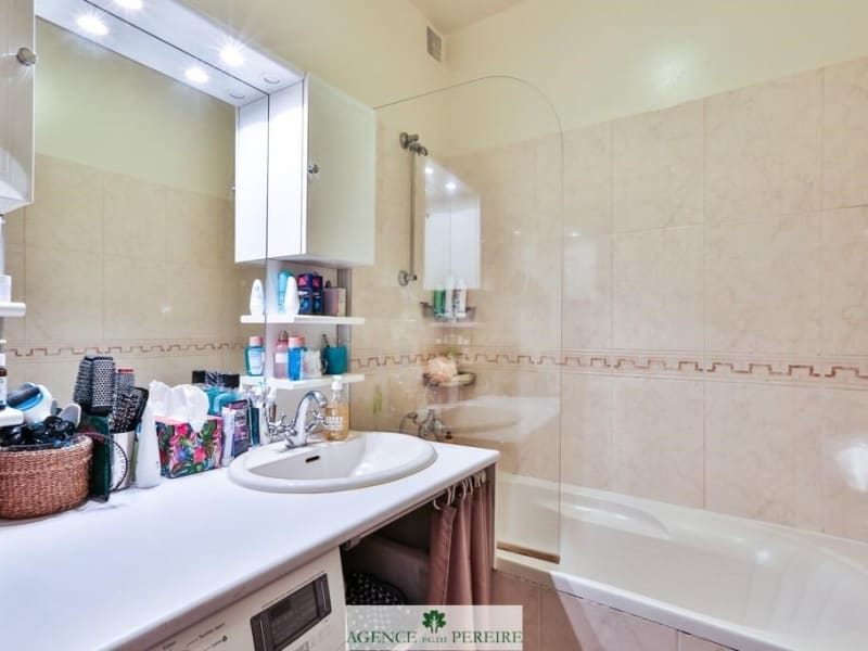 Vente appartement Paris 17ème 652 000€ - Photo 7