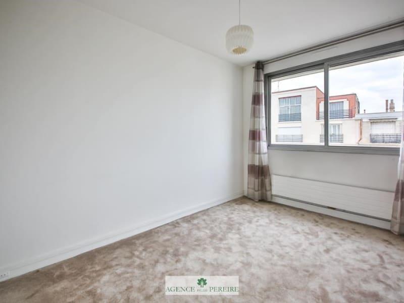 Vente appartement Paris 17ème 1500000€ - Photo 8