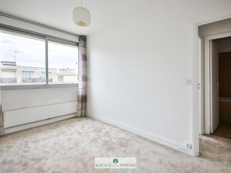 Vente appartement Paris 17ème 1500000€ - Photo 10
