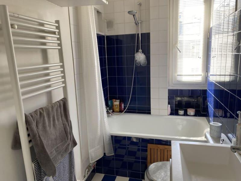 Vente appartement Paris 17ème 570000€ - Photo 7