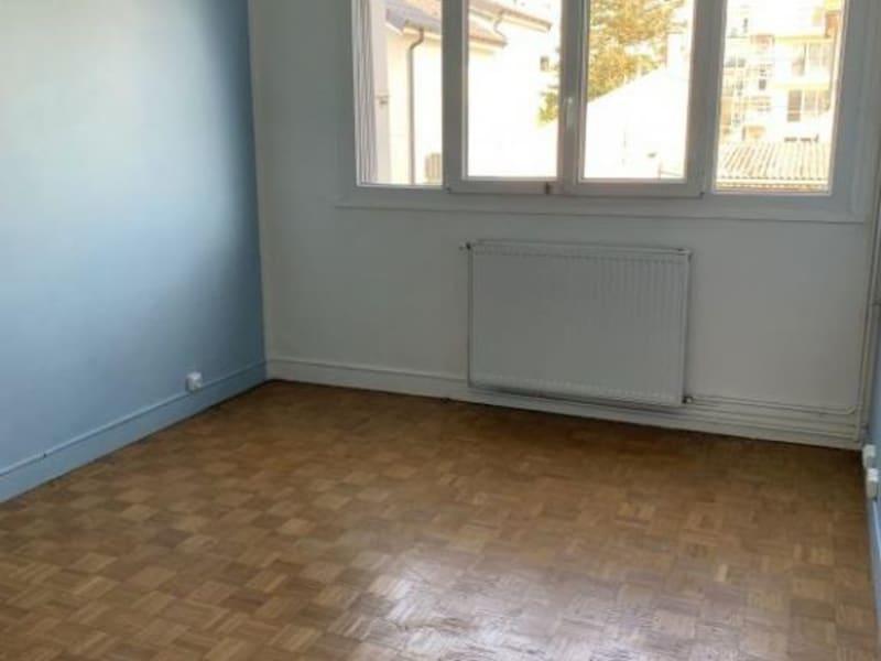 Vente appartement Les pavillons sous bois 212000€ - Photo 7