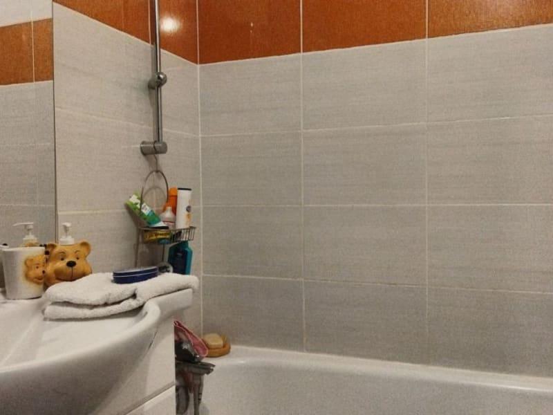 Vente appartement Lisieux 70000€ - Photo 5