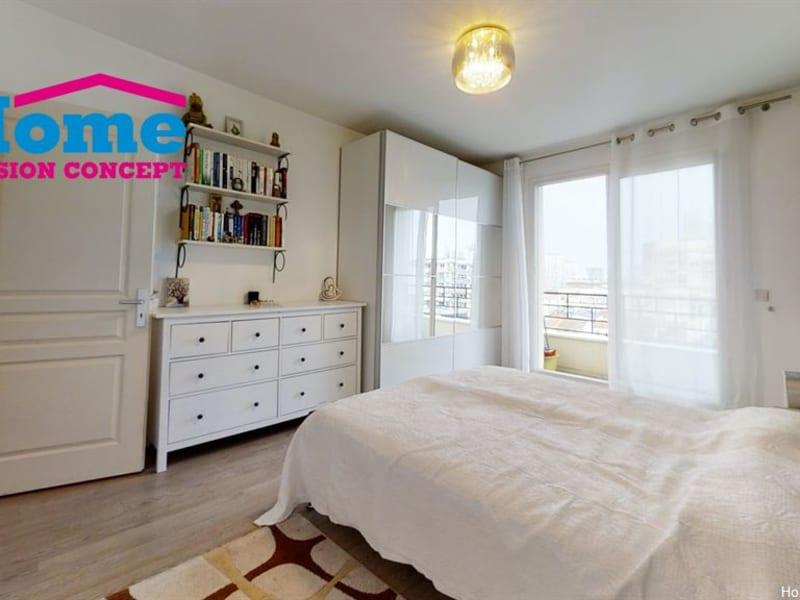 Vente appartement Puteaux 490000€ - Photo 5