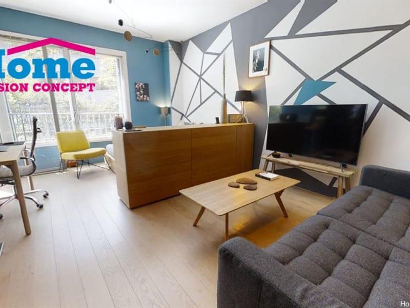 Vente appartement Nanterre 230000€ - Photo 4