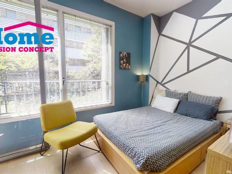 Vente appartement Nanterre 230000€ - Photo 5