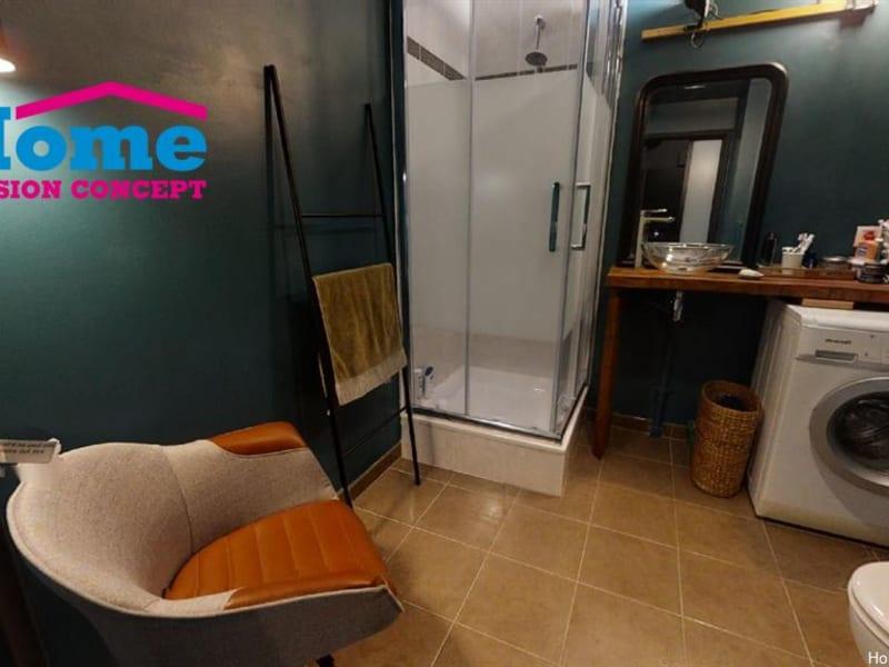 Vente appartement Nanterre 230000€ - Photo 6