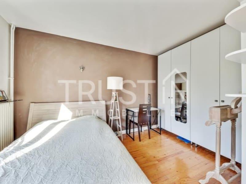 Vente appartement Paris 15ème 546000€ - Photo 7