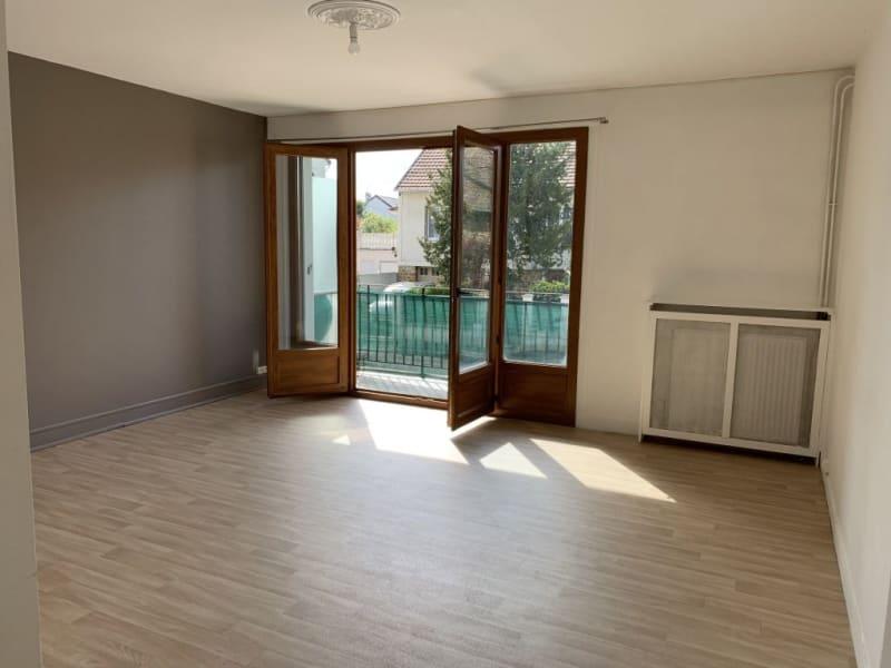 Vente appartement Les pavillons sous bois 212000€ - Photo 3