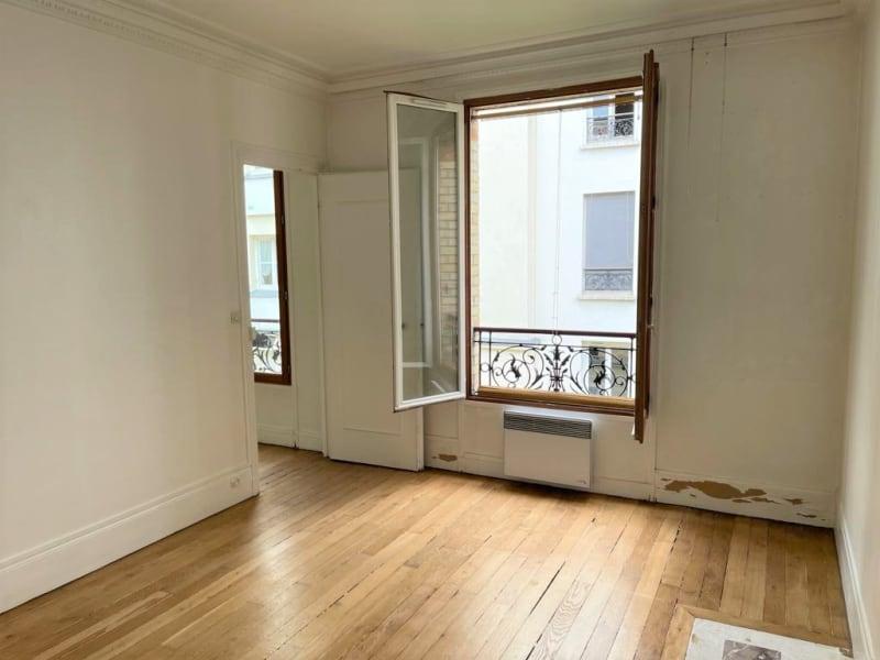 Vente appartement Paris 13ème 730000€ - Photo 8