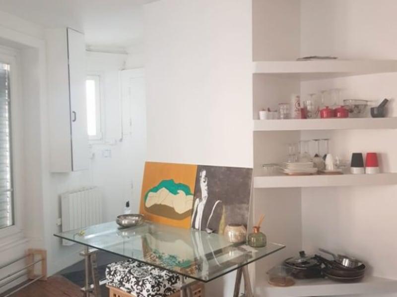 Location appartement Lyon 5ème 950€ CC - Photo 7