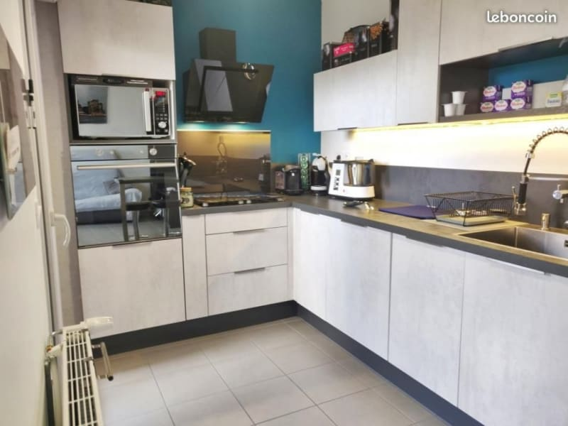 Vente appartement Villeurbanne 249 900€ - Photo 1