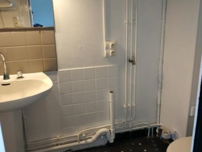 Vente appartement Nevers 35000€ - Photo 6